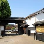 松山西口関門(黒門)